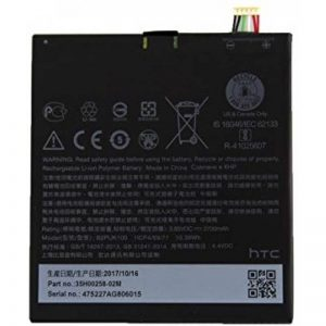 Original HTC Desire 10 Lifestyle Battery Replacement