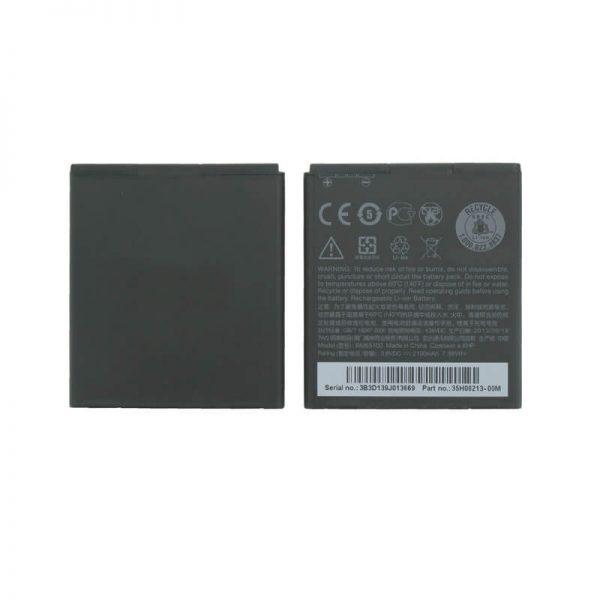 Original HTC Desire 320 Battery Replacement BM65100