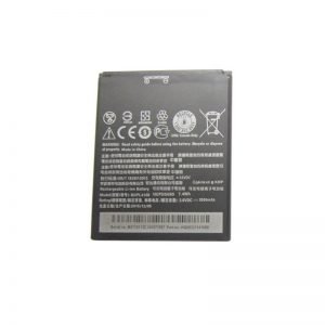 Original HTC Desire 326G Battery Replacement