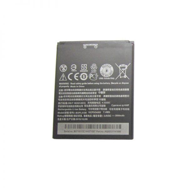 Original HTC Desire 326G Battery Replacement