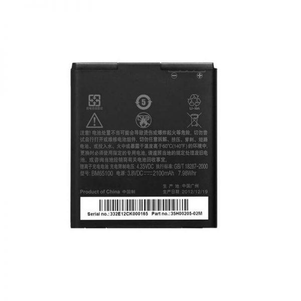 Original HTC Desire 501 Battery Replacement BM65100