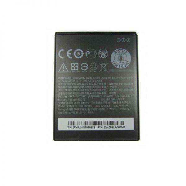 Original HTC Desire 510 Battery Replacement BOPA2100
