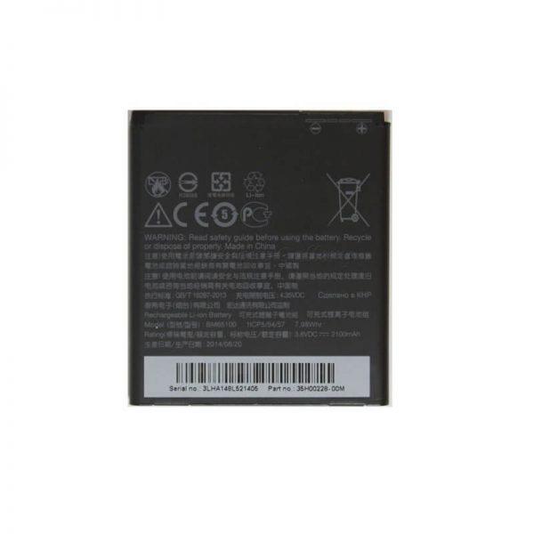 Original HTC Desire 601 Battery Replacement BM65100