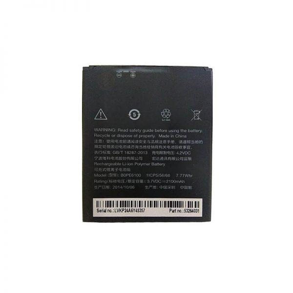 Original HTC Desire 620G Battery Replacement BOPE6100