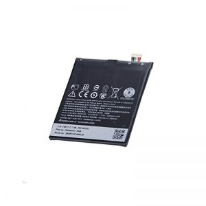 Original HTC Desire 625 Battery Replacement