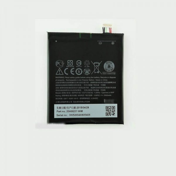 Original HTC Desire 626 Battery Replacement B0PKX100