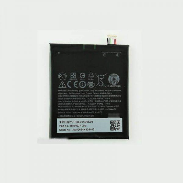 Original HTC Desire 626G Plus Battery Replacement B0PKX100