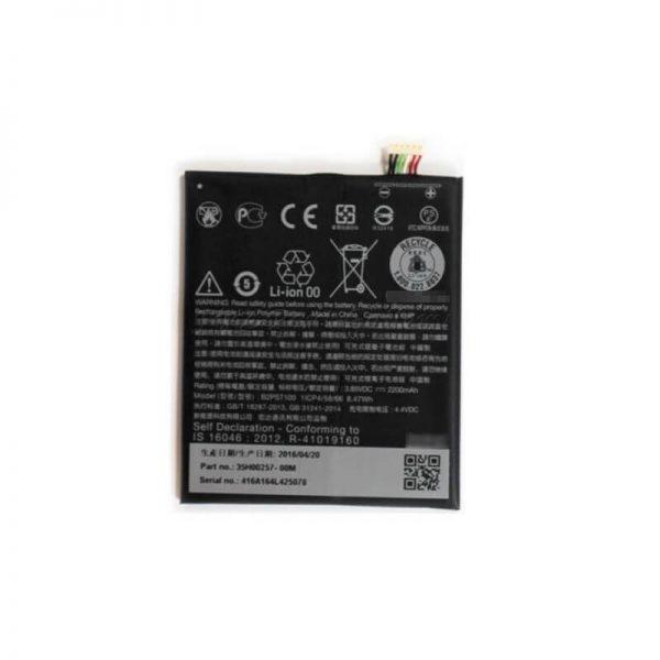 Original HTC Desire 628 Battery Replacement B2PST100