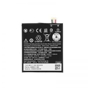 Original HTC Desire 630 Battery Replacement B2PST100