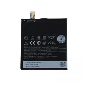 Original HTC Desire 728 Ultra Battery Replacement