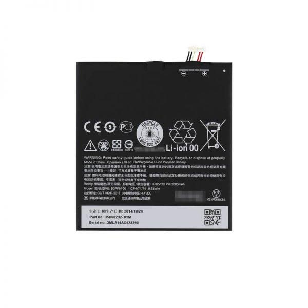 Original HTC Desire 826 Battery Replacement B0PF6100