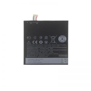 Original HTC Desire 828 Battery Replacement