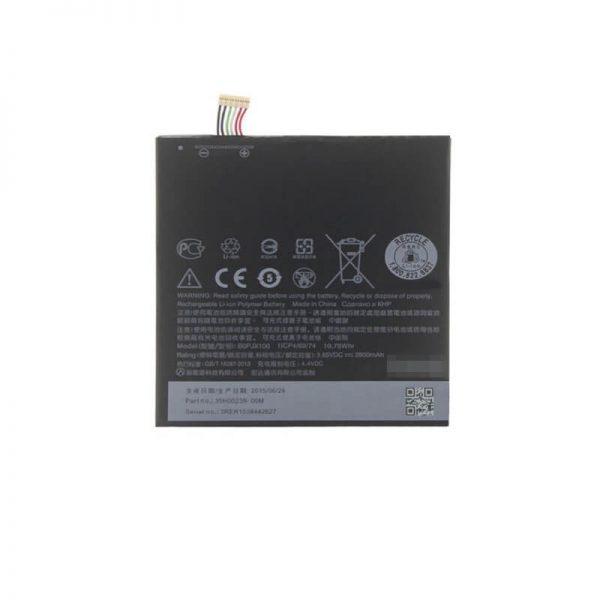 Original HTC Desire 828 Battery Replacement