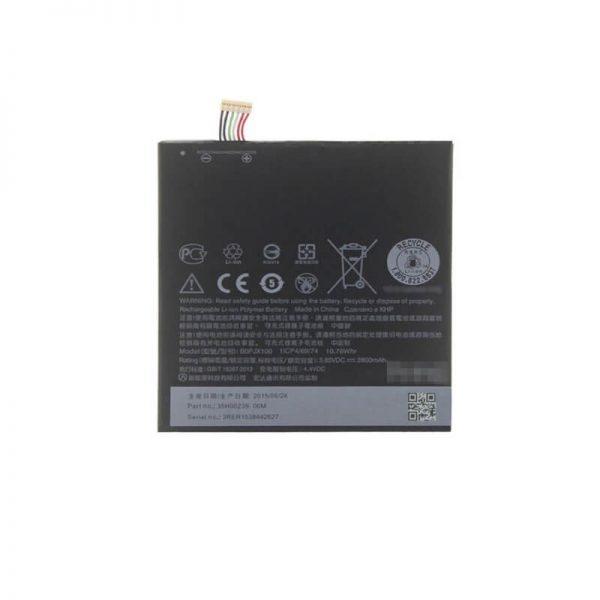 Original HTC Desire 830 Battery Replacement BOPJX100