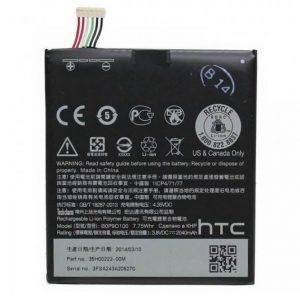 Original HTC Desire Eye Battery Replacement