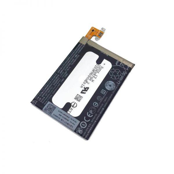 Original HTC One Mini 2 (M8 Mini) Battery Replacement BOP6M100