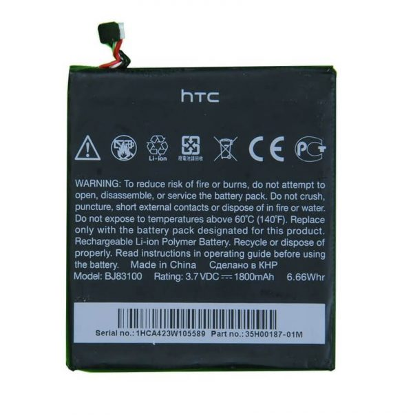 Original HTC One S Battery Replacement