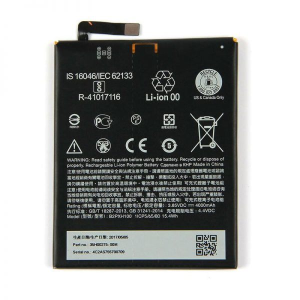Original HTC One X 10 Battery Replacement