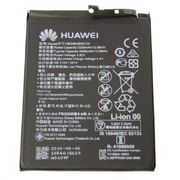 Original Honor 10 Battery Replacement