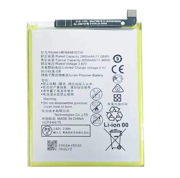 Original Honor 8 Smart Battery Replacement
