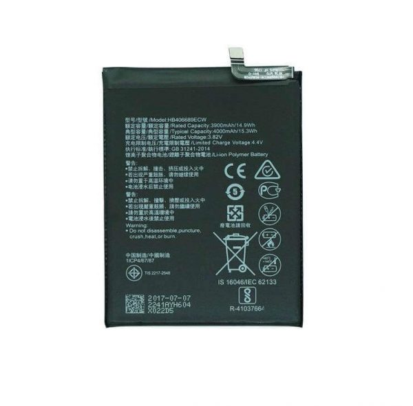 Original Honor Holly 4 Plus Battery Replacement