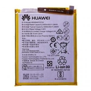 Original Huawei P20 lite Battery Replacement