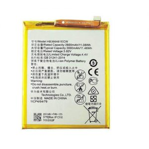 Original Huawei Y6II Battery Replacement 3000mAh