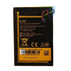 Original Motorola Moto E Battery Replacement 1980mAh EL40