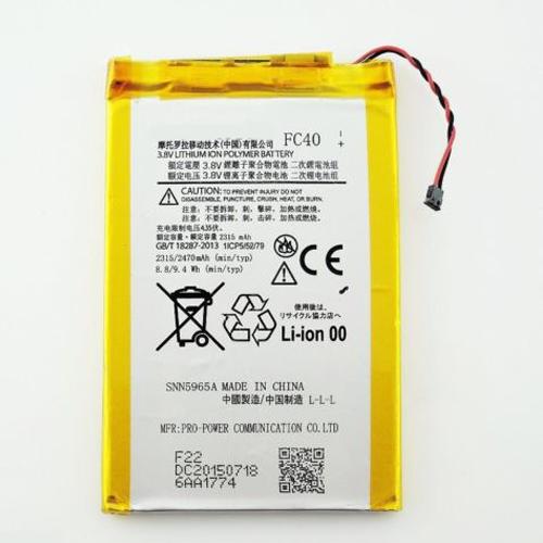 Original Motorola Moto G Turbo Battery Replacement 2470mAh FC40