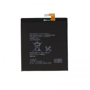 Original Sony Xperia C3 Battery Replacement