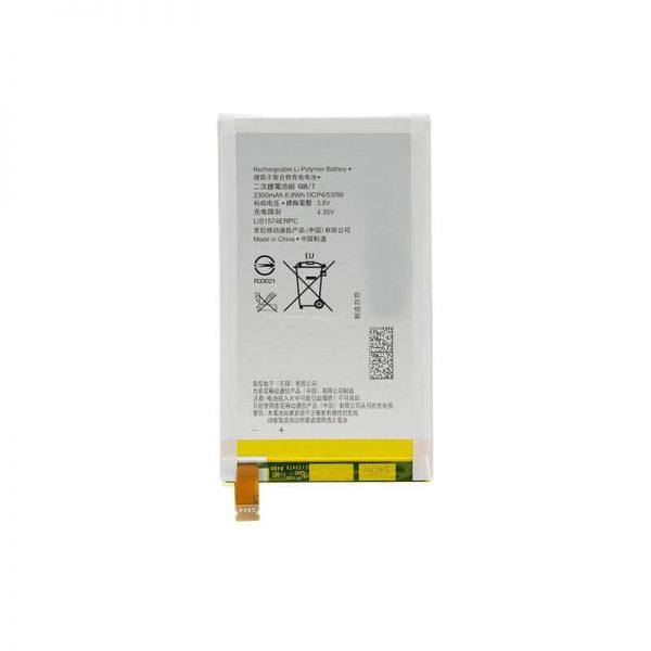 Original Sony Xperia E4G Battery Replacement