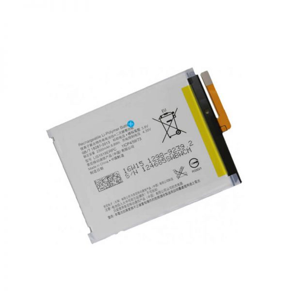 Original Sony Xperia E5 Battery Replacement