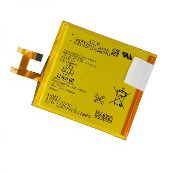 Original Sony Xperia M2 Battery Replacement