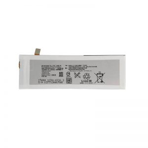 Original Sony Xperia M5 Battery Replacement