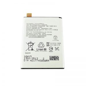 Original Sony Xperia X Performance Battery Replacement