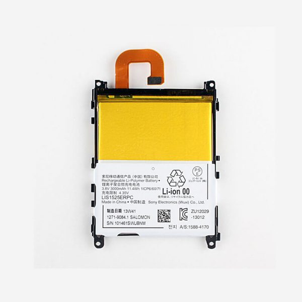 Original Sony Xperia Z1S Battery Replacement
