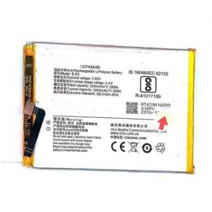 Original Vivo V5s Battery Replacement 3000mAH