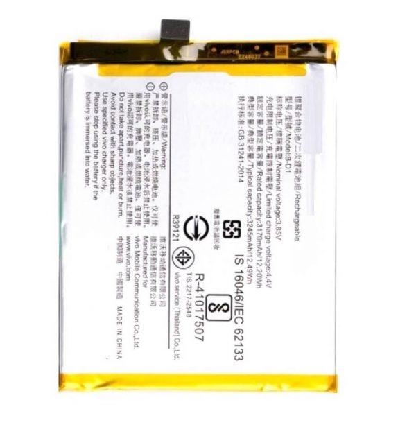 Original Vivo V9 Pro Battery Replacement