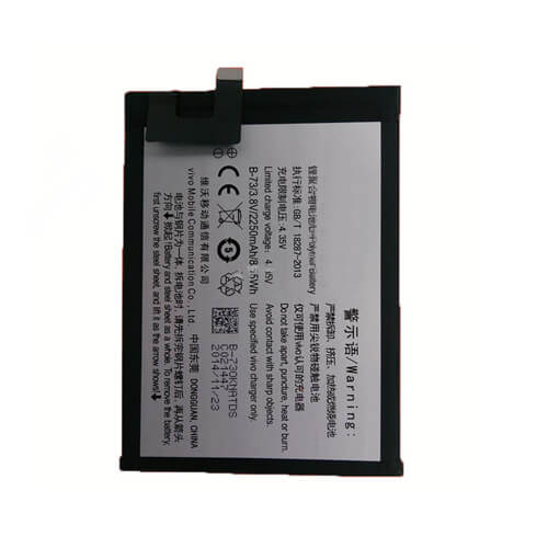 Original Vivo X5 Battery Replacement 2250mAh