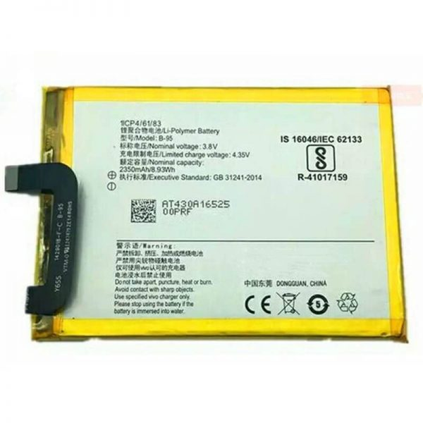 Original Vivo Y51L Battery Replacement