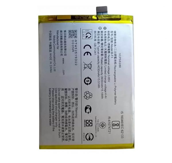 Original Vivo Y91i Battery Replacement