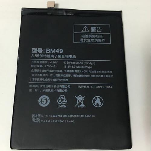 Original Xiaomi Mi Max Prime Battery Replacment 4850mAh BM49