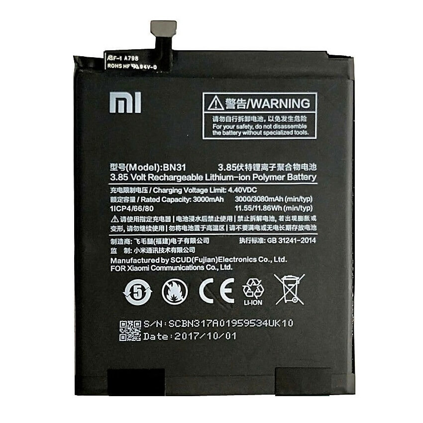 Battery Replacement for Xiaomi Redmi Y2 (BN31)