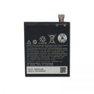 Original HTC Desire 530 Battery Replacement B2PST100