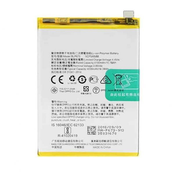 Realme 2 Battery Replacement Price in India Chennai - BLP673