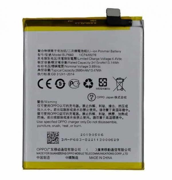 Realme 2 Pro Battery Replacement Price in India Chennai - BLP683