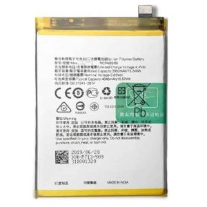Realme Narzo 10A Battery Replacement Price in India Chennai