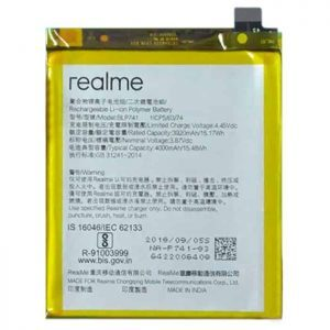 Realme XT Battery Replacement Price in India Chennai - BLP741
