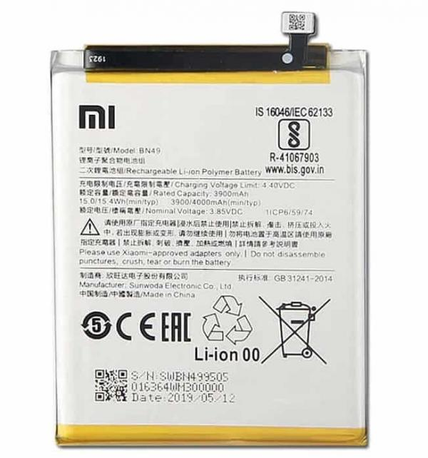 Redmi 7A Battery Replacement price in India Chennai - BN49