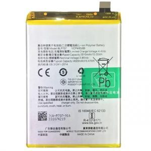 Oppo F11 Battery Replacement Price in India Chennai - BLP707
